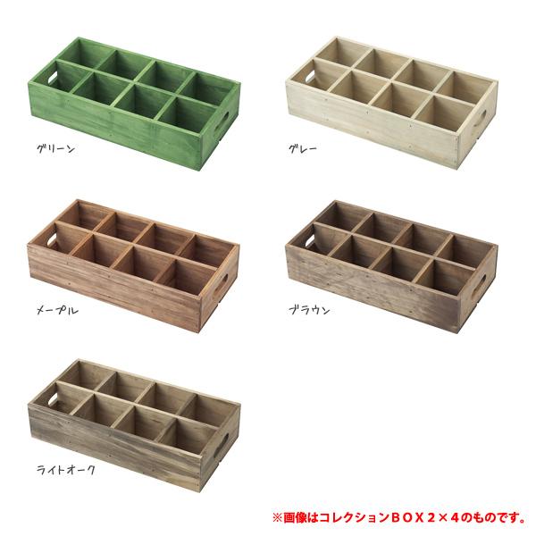 Yescom 重なる竹材長方形ボックス フタ付 仕切り付 幅32.5×奥行21.5×高