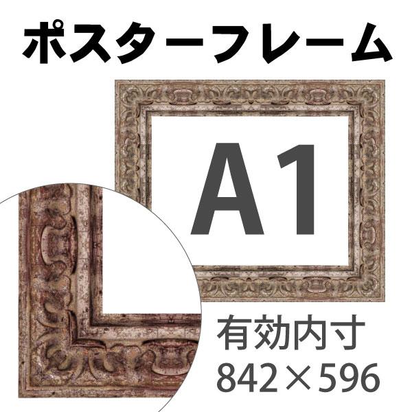 額縁 A1