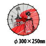 蛇の目傘 日本行脚 舞妓山鉾 雨-23