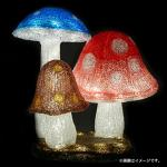 LEDライト ファンタジー シャンピニオン(トリプル)