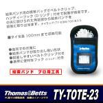 Thomas & Betts タイラップ用携帯バッグ TY-TOTE-23 安心の一流メーカー品 結束バンド