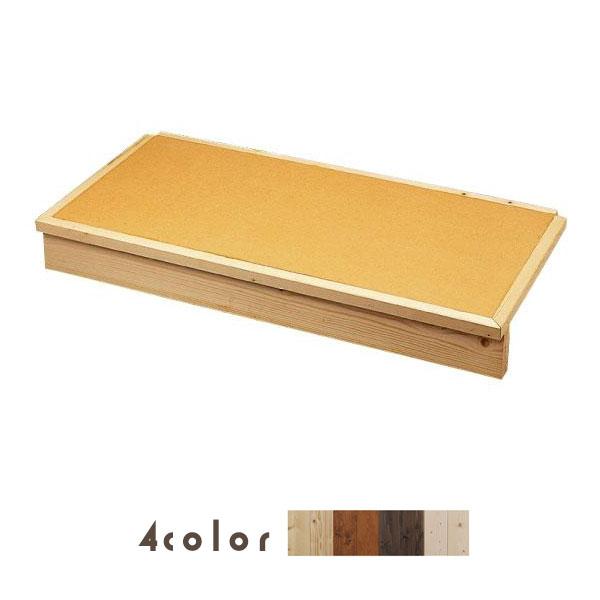画像はN/ナチュラル(無塗装)です。 カラーは4種ご用意しております。
