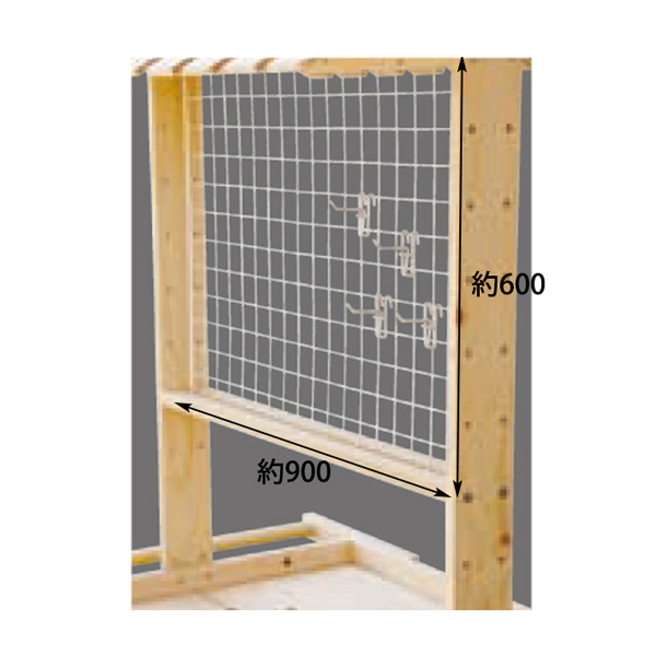 サイズ メッシュパネル H600