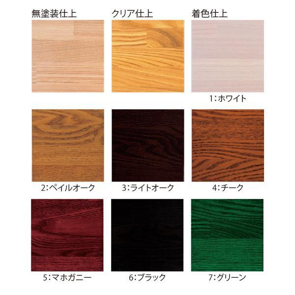 カラー見本※印刷による色の違いや、木目や照明などにより実際と違って見えることがあります。
