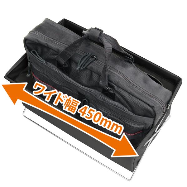 ワイド幅450mmでビジネスバッグが横向きで入ります