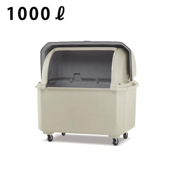 ワイドペールFR 1000