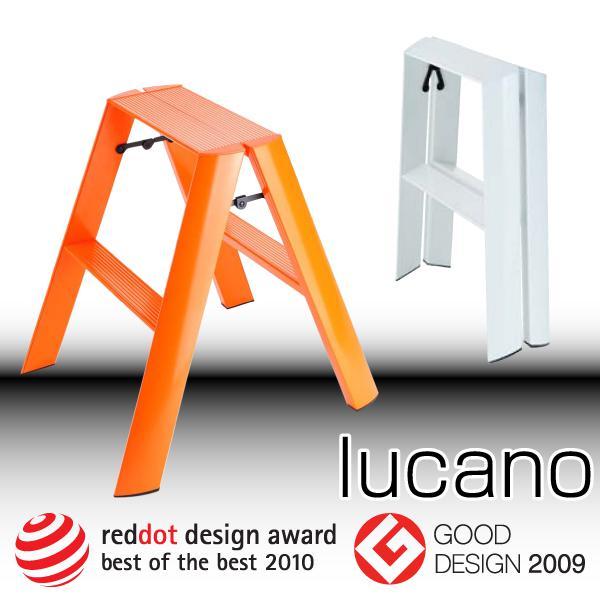 ルカーノ2段タイプ2010年度レッドドットデザイン賞 ベスト・オブ・ザ・ベスト受賞2009年度グッドデザイン賞受賞