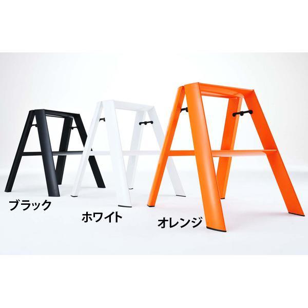 ホワイト・オレンジ・ブラックの標準3色