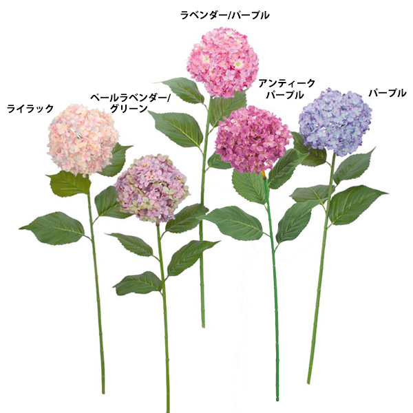 ライラック・ペールラベンダー/グリーン・ラベンダー/パープル・アンティークパープル・パープル