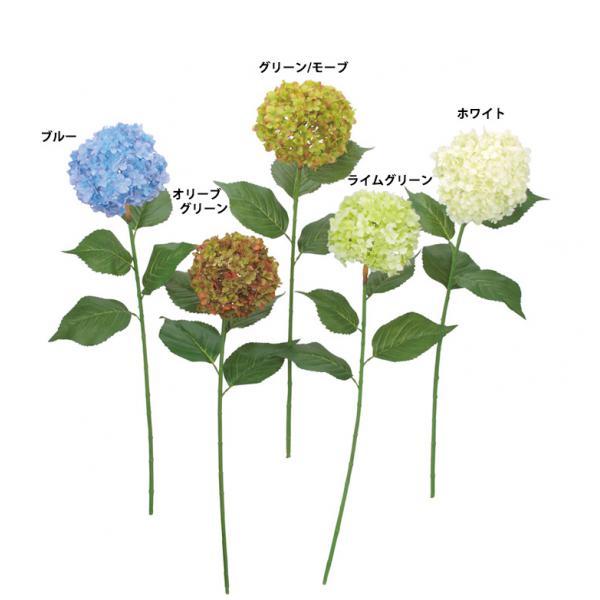 ブルー・オリーブグリーン・グリーン/モーブ・ライムグリーン・ホワイト