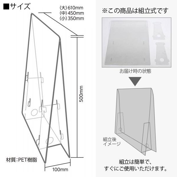 アクリルの厚みは0.5mmと1.0mmからお選び頂けます。
