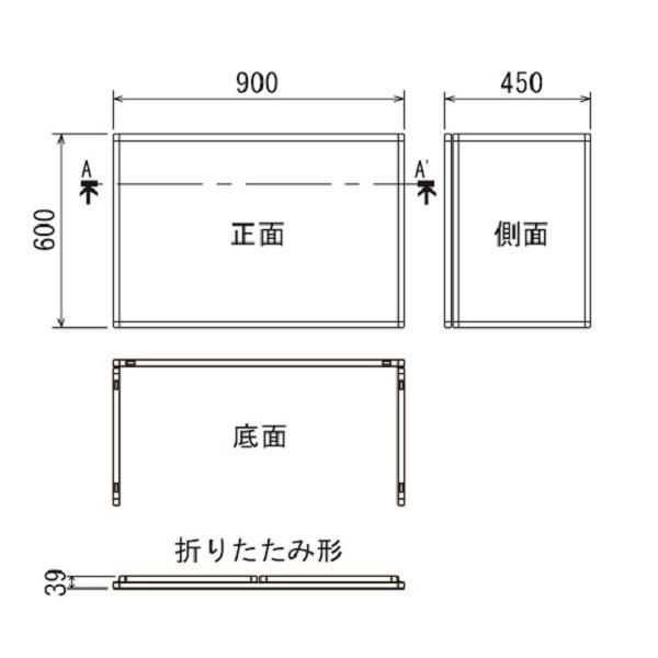 4353 C 全面仕切タイプ 900×600mm