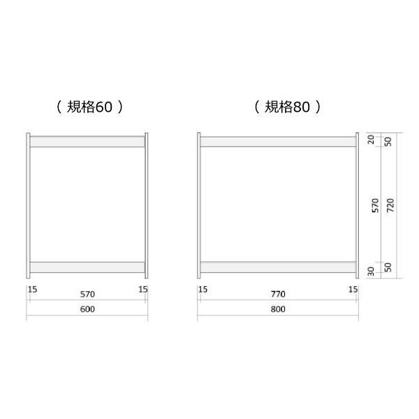 規格60:W600×D220×H720規格80:W800×D220×H720
