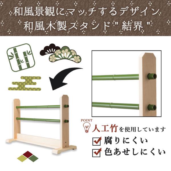 腐りにくく、色あせにくい樹脂製の人工竹を使用。