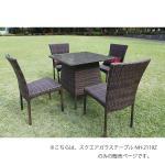 38707 スクエアガラステーブル NH-2119Z