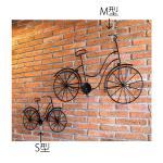 40601&40602&40603 ブリキウォール自転車S型