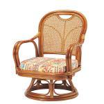 ラタン回転椅子 (選べるタイプ)